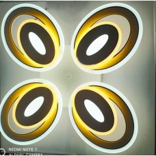 materiale electrice - lustra led  4 elemente cu telecomanda - horoz electric - 19460