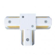 Conector T pentru sina track light