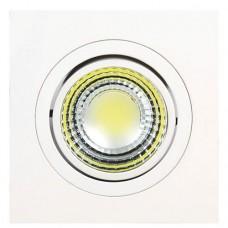 Spot LED Adriana-10, incastrat ,10 W, 2x368 lm, 2700/6400 K.